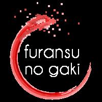 Furansunogaki